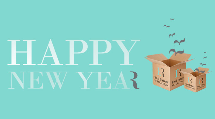 Edna Roberts Real Estate & Relocation to Israel   Happy New Year Greetings