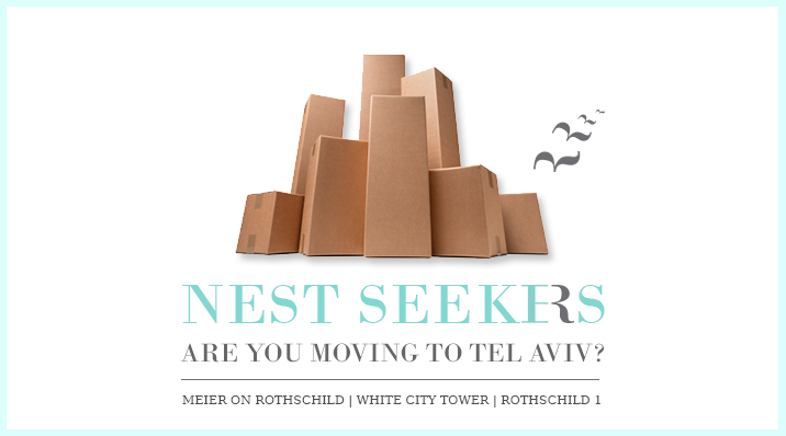 Edna Roberts | Real Estate Relocation To Tel Aviv