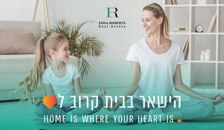 Welcome to Israel | Edna Roberts Real Estate | Villas in Herzliya Pituach | Apartments in Tel Aviv